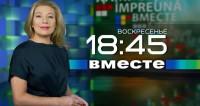 Дагестанский узел, битва за Кремль и снежная Москва: программа «Вместе» за 11 февраля