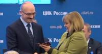 ЦИК вручил удостоверение кандидата Путина его доверенному лицу