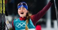 Россиянка Белорукова стала третьей в лыжном спринте на Олимпиаде