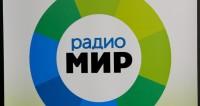 Радио «МИР» в Минске наградили за креативность