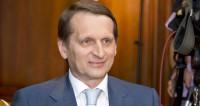 Нарышкин: Подвиги разведчиков должны стать примером для молодежи