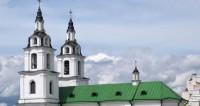 Пять причин поехать в белорусский Дзержинск