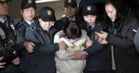 Подругу экс-президента Южной Кореи приговорили к 20 годам за коррупцию