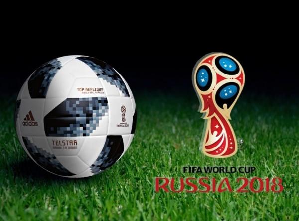 Роспотребнадзор открыл горячую линию к ЧМ по футболу