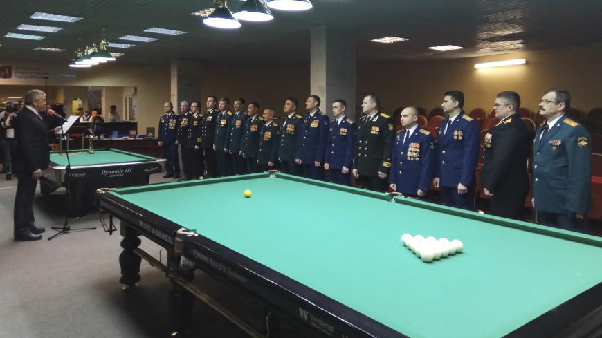 Минобороны отметит юбилей Красной армии турниром по бильярду