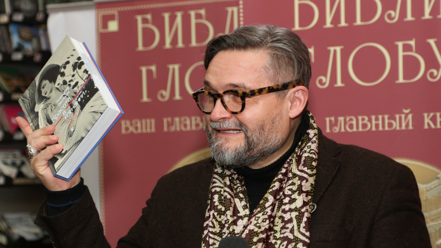 Александр Васильев: Женщины спят с моей книгой