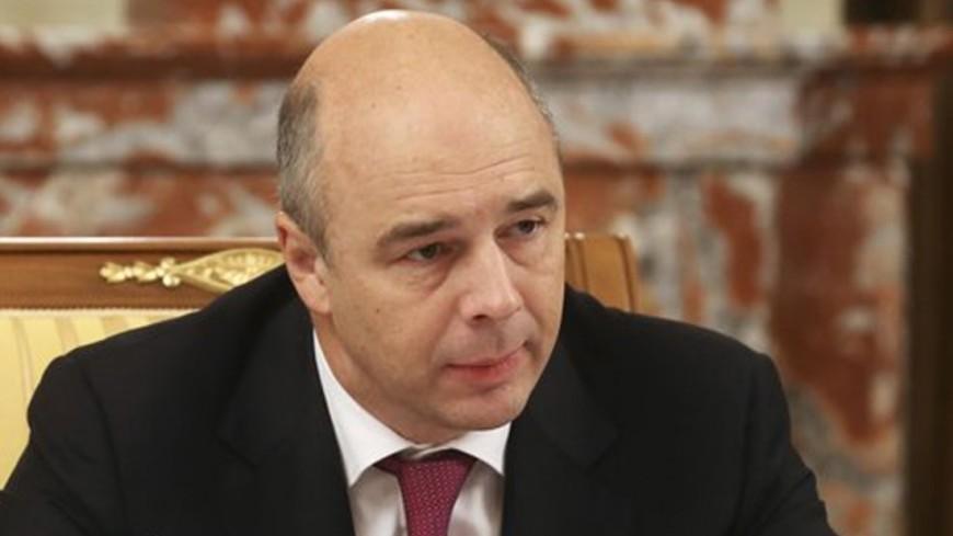 """Фото: """"Правительство России"""":http://government.ru/, силуанов"""