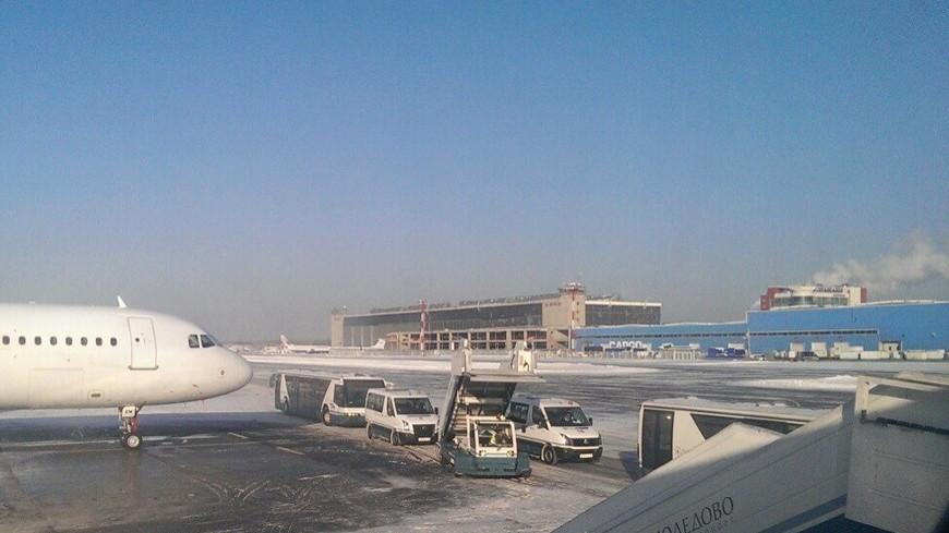 Аэропорт Кургана принял первый грузовой рейс в новой истории