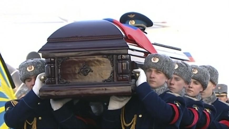 Тело погибшего в Сирии майора Филипова отправили в родной Воронеж