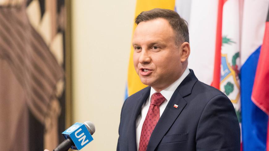Президент Польши подписал скандальный закон о Холокосте
