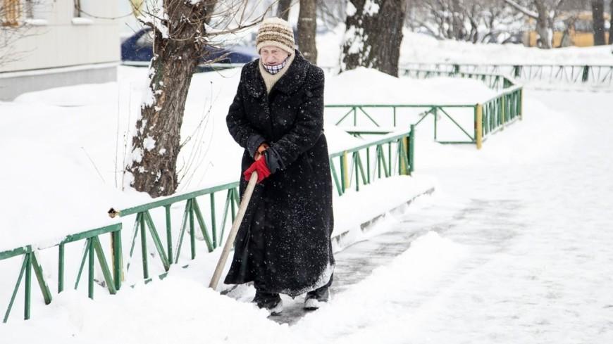 МЧС предупредило москвичей о гололеде до утра среды