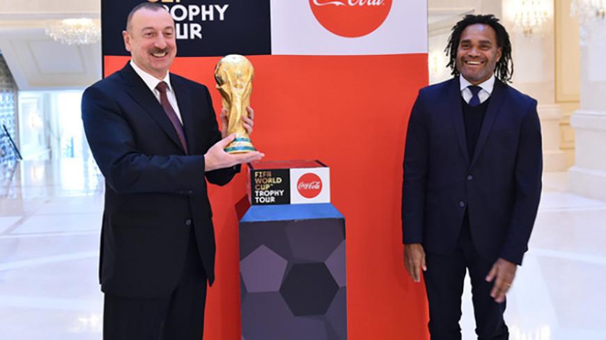 Карамбе представил Алиеву Кубок ЧМ по футболу