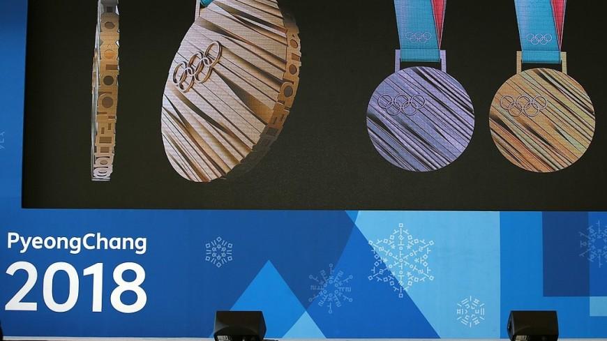 В церемонии открытия Игр в Пхенчхане примут участие 80 россиян