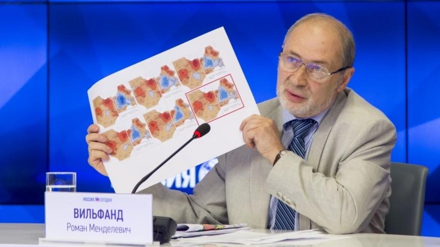 Вильфанд рассказал о погоде в начале мая в Москве