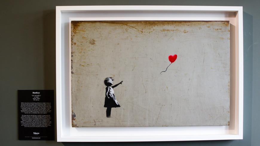 Бэнкси: художник, который оживил стены