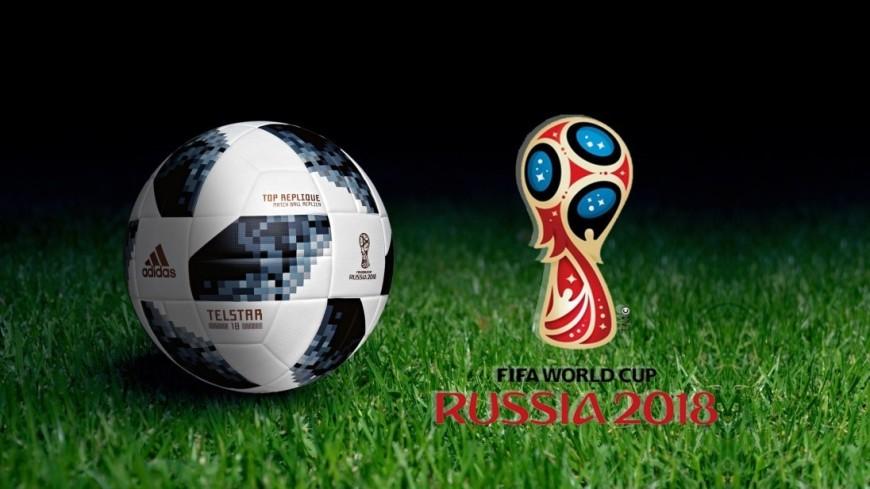 Чемпионат мира по футболу в России откроют «космическим мячом»