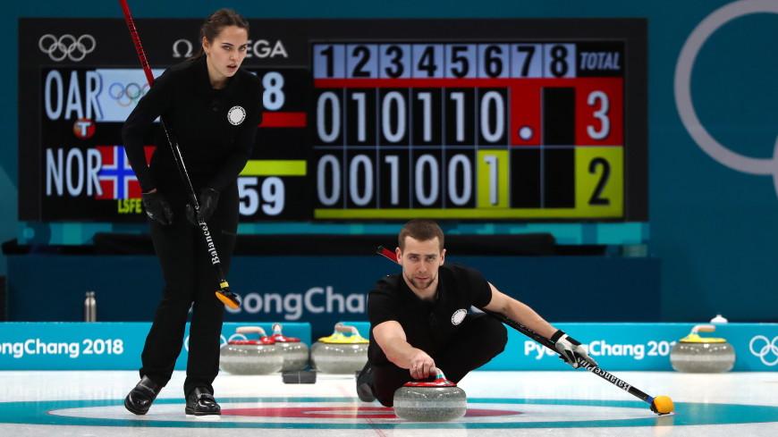 Российские керлингисты одержали третью победу в дабл-миксте на Олимпиаде