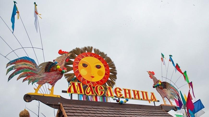 Масленица: как в России переплелись православие и язычество