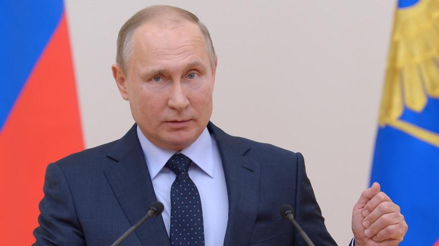 Путин призвал Генпрокуратуру обеспечить честные выборы