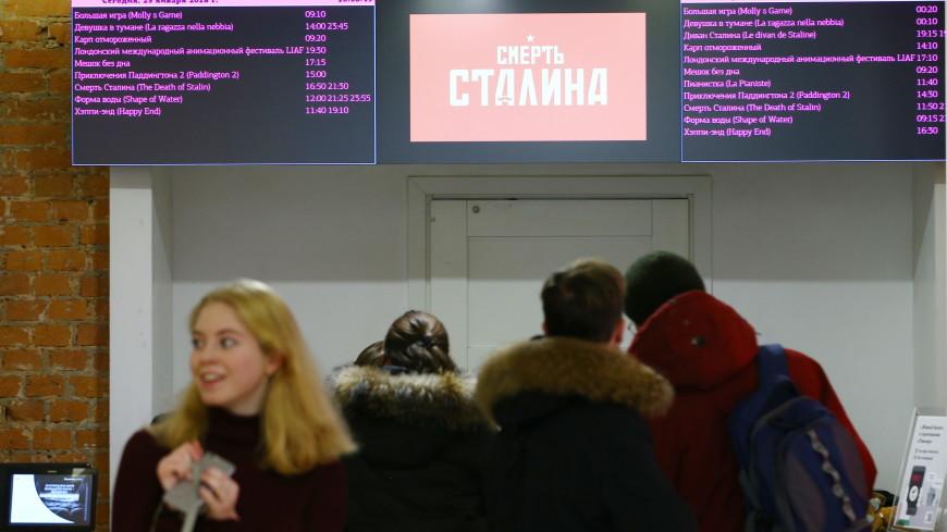 Россияне захотели посмотреть запретную «Смерть Сталина»