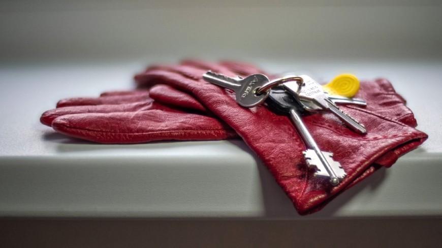 Ключи,ключ, ключи, замок, ключи от квартиры, перчатки, ,ключ, ключи, замок, ключи от квартиры, перчатки,