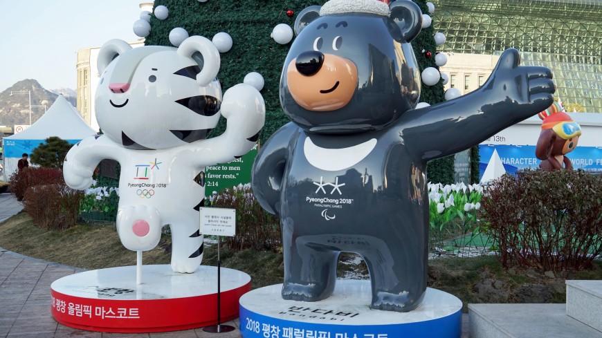 Первые олимпийцы из СНГ уже прибывают в Пхенчхан