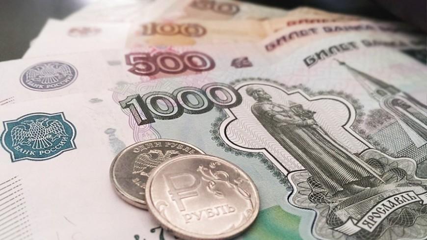 """© Фото: """"Елизавета Шагалова, «Мир 24»"""":http://mir24.tv/, деньги, рубль, рубли"""