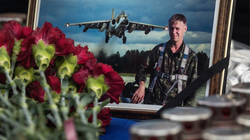 Погоны и форму погибшего в Сирии летчика Филипова передадут в Музей Победы