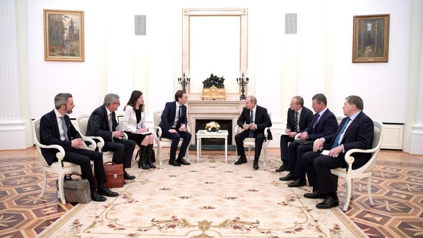 Россия и Австрия намерены провести Год молодежных обменов