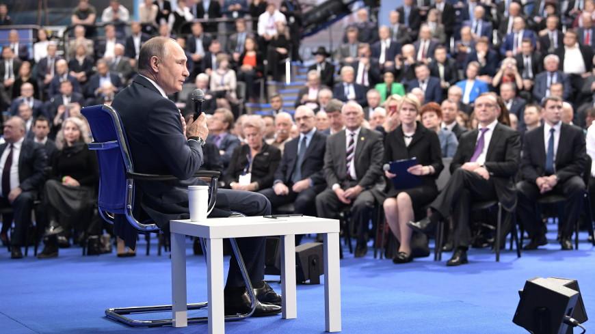 Екатерина Гордон — кандидат в президенты России