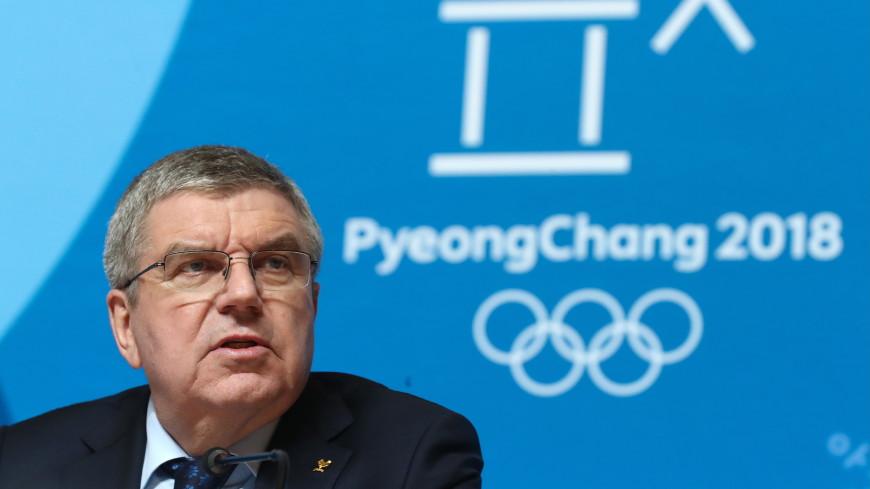 МОК оставил в силе отстранение Олимпийского комитета России