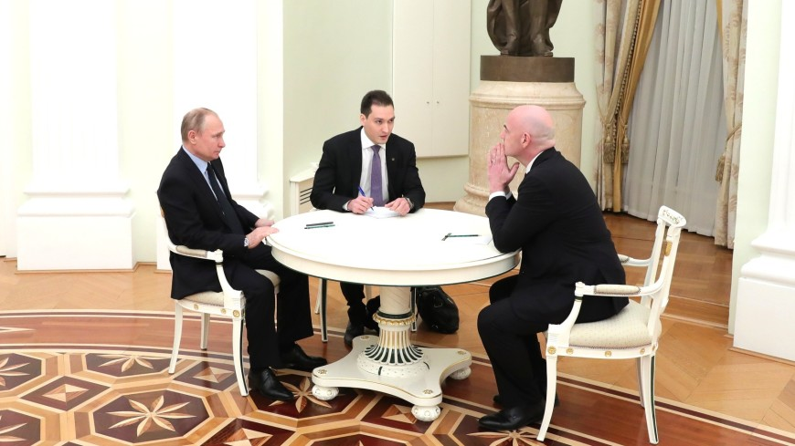 Путин и Инфантино обсудили подготовку к ЧМ по футболу