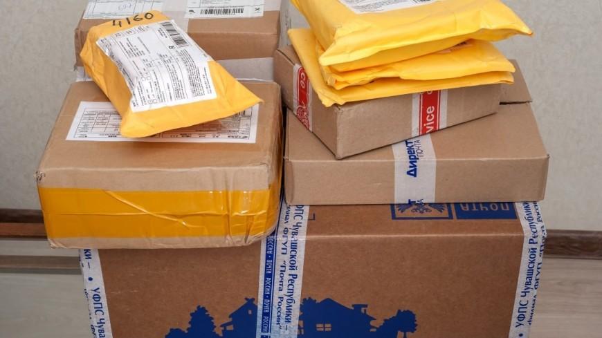 Скоростной разбор посылок «Почты России» вызвал скандал