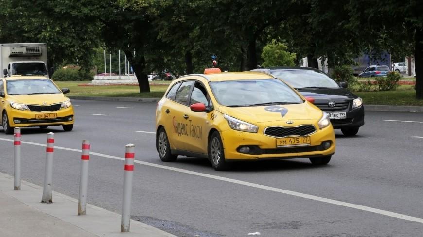 «Яндекс.Такси» и Uber закрыли сделку по объединению в ряде стран