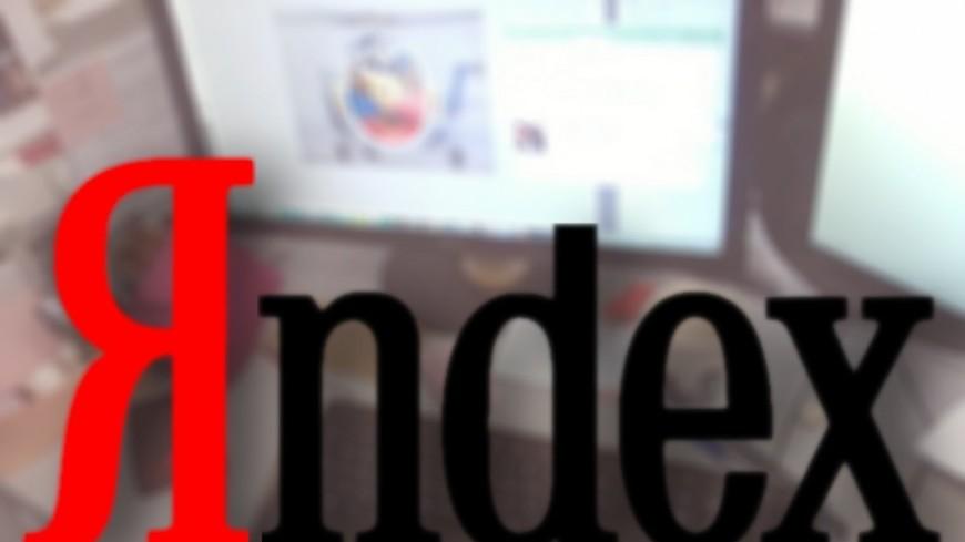 "Фото: Елена Андреева, ""«Мир 24»"":http://mir24.tv/, логотипы, яндекс"