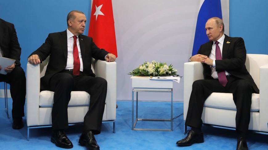 Путин и Эрдоган обсудили ситуацию в Сирии и астанинский процесс