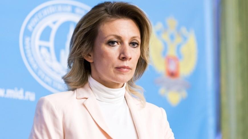 Захарова призвала проверить на допинг членов МОК