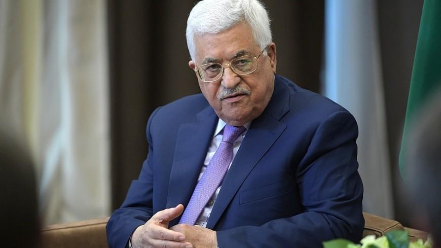 Аббас против США как единственного посредника на переговорах с Израилем