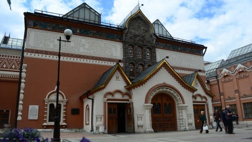 Центральный дом художника и Третьяковку планируют объединить