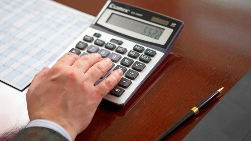Изображение - Все о налоговом вычете - разбираемся самостоятельно 870x489_2x6_detail_crop_d57bc7ef37df36f28457e7079e98ed6356cc718d43817f4b3e64204cb02ff636
