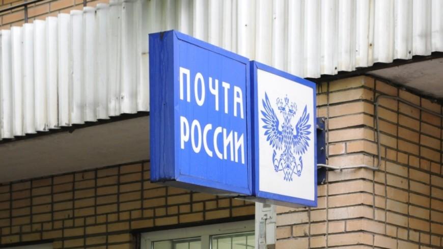 В июне выпустят марки со станциями московского метро
