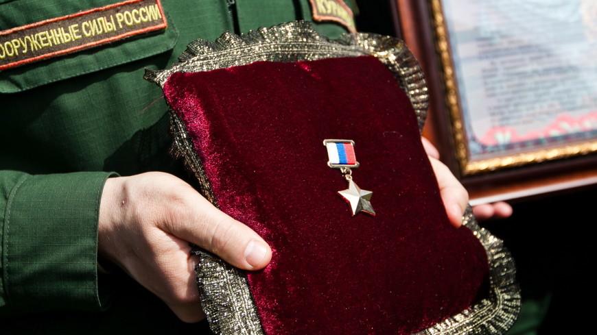 Путин вручит «Золотую Звезду» Героя РФ родственникам майора Филипова