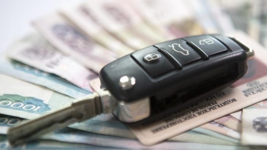 Выгодная страховка: как сэкономить на покупке ОСАГО в 2018 году