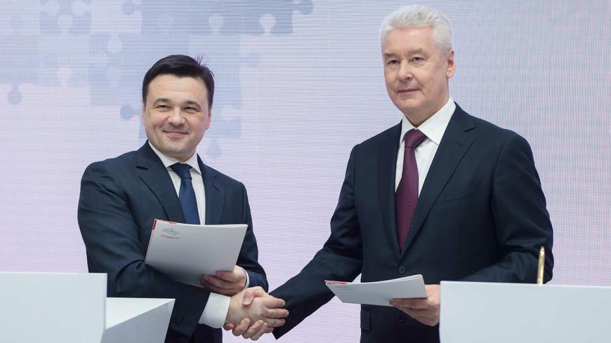 Собянин и Воробьев договорились о развитии Московского региона