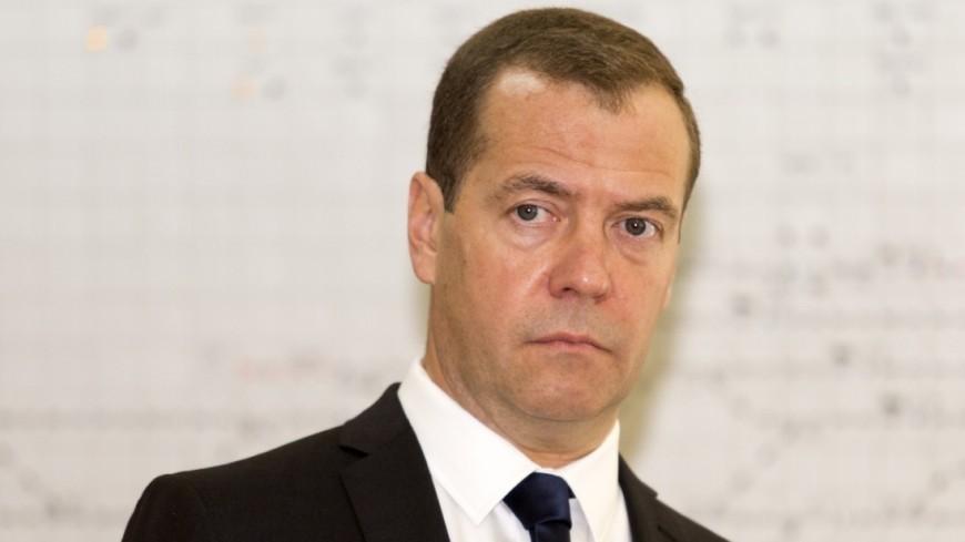 Медведев создал специальную комиссию по крушению Ан-148