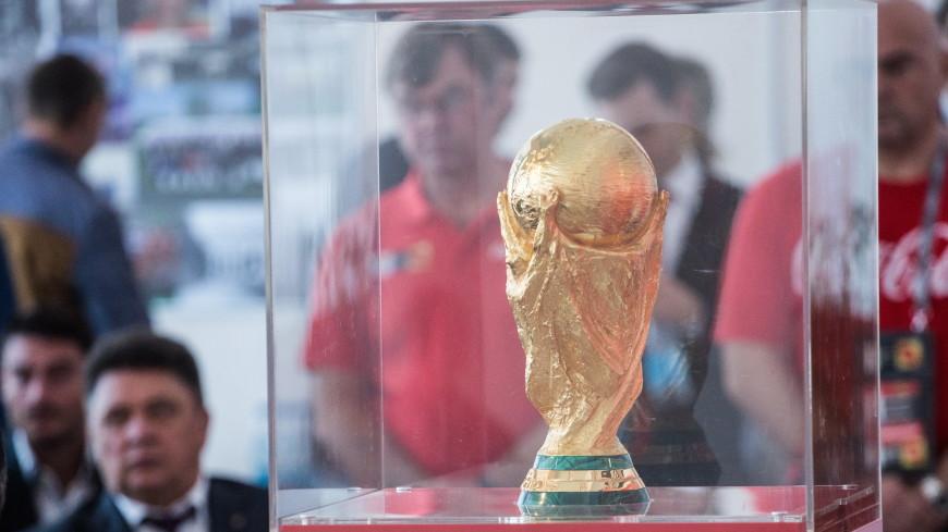 Кубок мира по футболу привезли в Армению