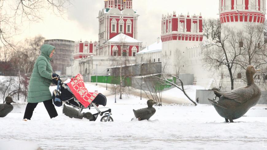Московские загсы назвали самые необычные имена новорожденных