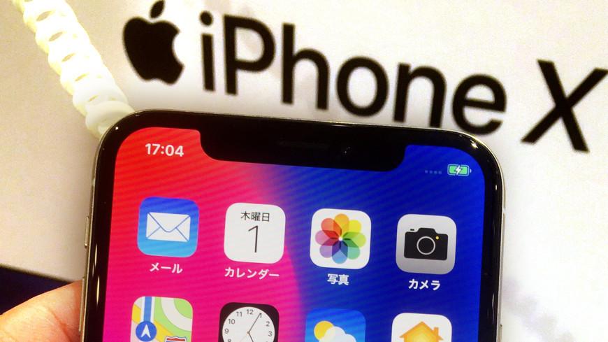 Стало известно, почему спрос на iPhone Х резко рухнул