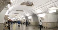 Еще три станции московской подземки стали памятниками архитектуры