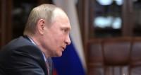 Путин потребовал отчета о ходе налоговой амнистии